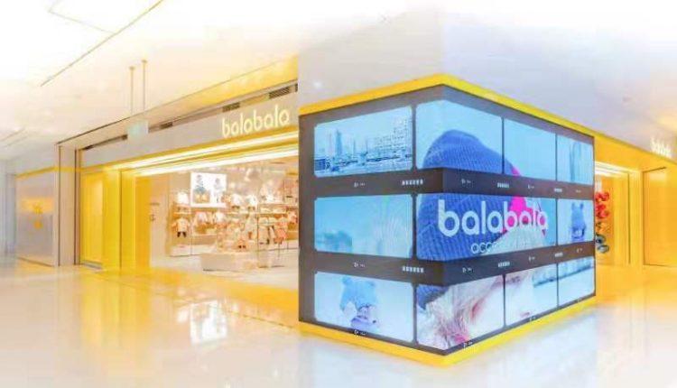 تسجل بالابالا مبيعات استثنائية خلال تعاونها في يومها الكبير مع T'mall خلال أسبوع الموضة في شنغهاي